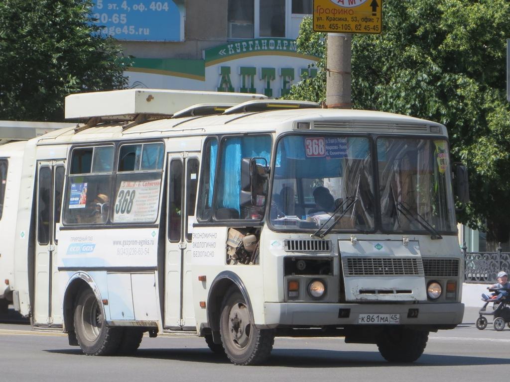Курган. ПАЗ-32054 к861ма