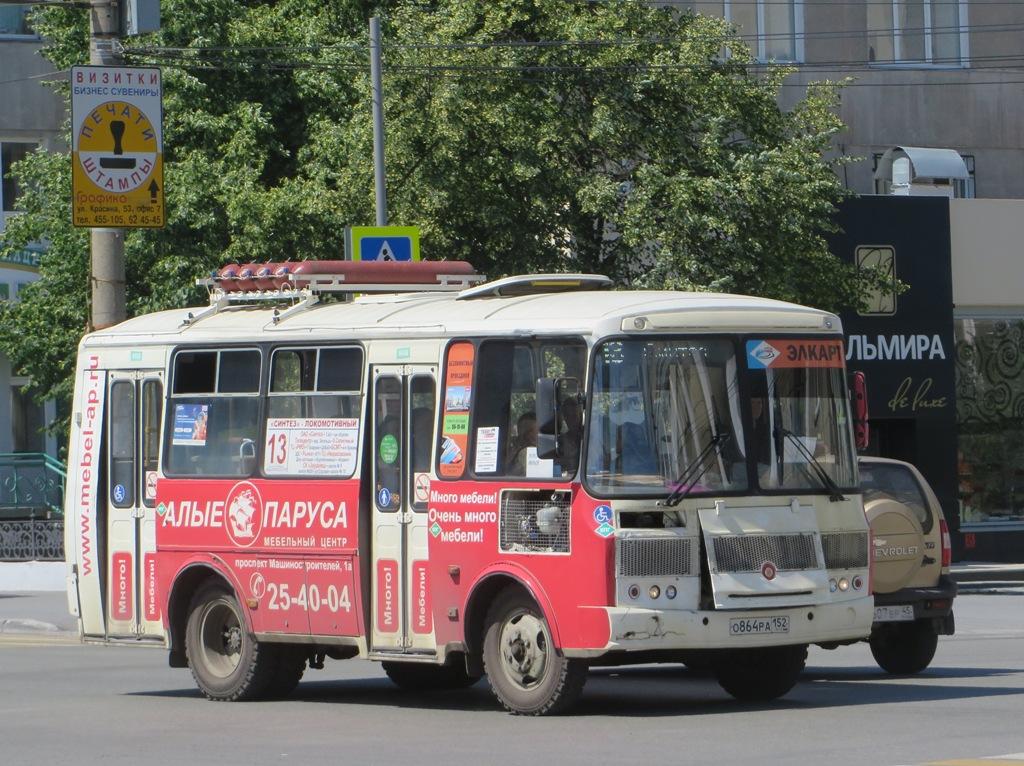 Курган. ПАЗ-32054 о864ра
