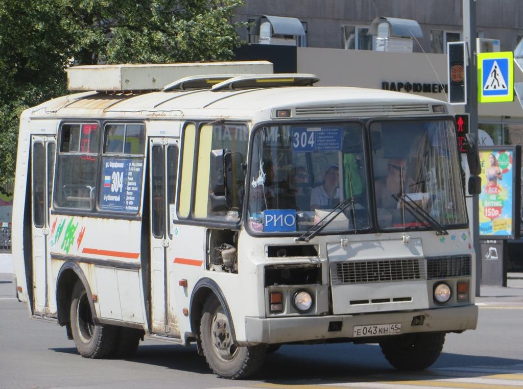 Курган. ПАЗ-32054 е043кн
