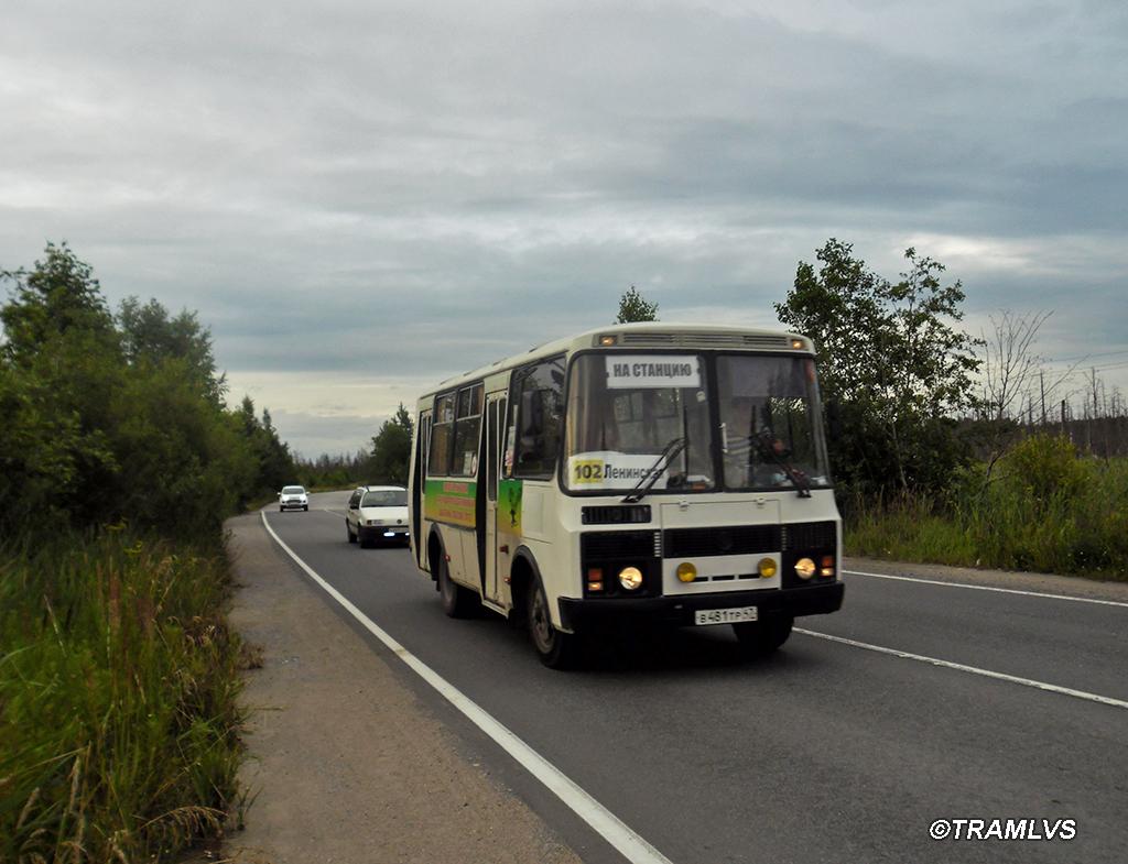 Луга. ПАЗ-32054 в481тр