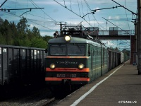 Луга. ВЛ10-192