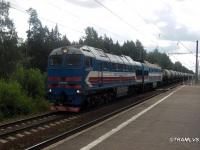 Луга. 2ТЭ116У-0190