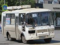 ПАЗ-32054 х531ма