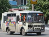 Курган. ПАЗ-32054 е256мк