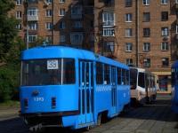 Москва. Tatra T3 (МТТЧ) №1393