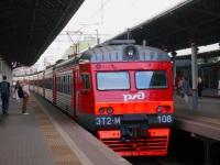 Москва. ЭТ2М-108