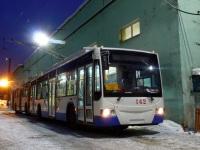 Мурманск. ВМЗ-5298.01 №142