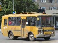 Курган. ПАЗ-32053-70 е333кн