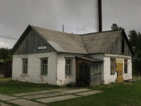 Алапаевск. Здание вокзала