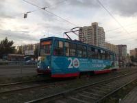 Челябинск. 71-605 (КТМ-5) №1269
