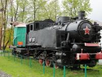 Алапаевск. 9Пм-267