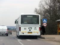 Сергиев Посад. Mercedes-Benz O345 Conecto H вх476