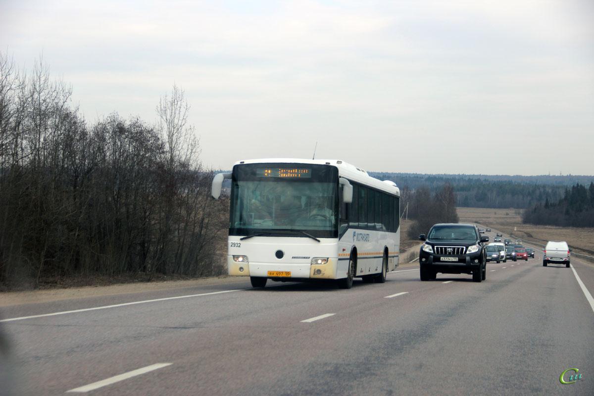 Сергиев Посад. Mercedes-Benz O345 Conecto H вх497