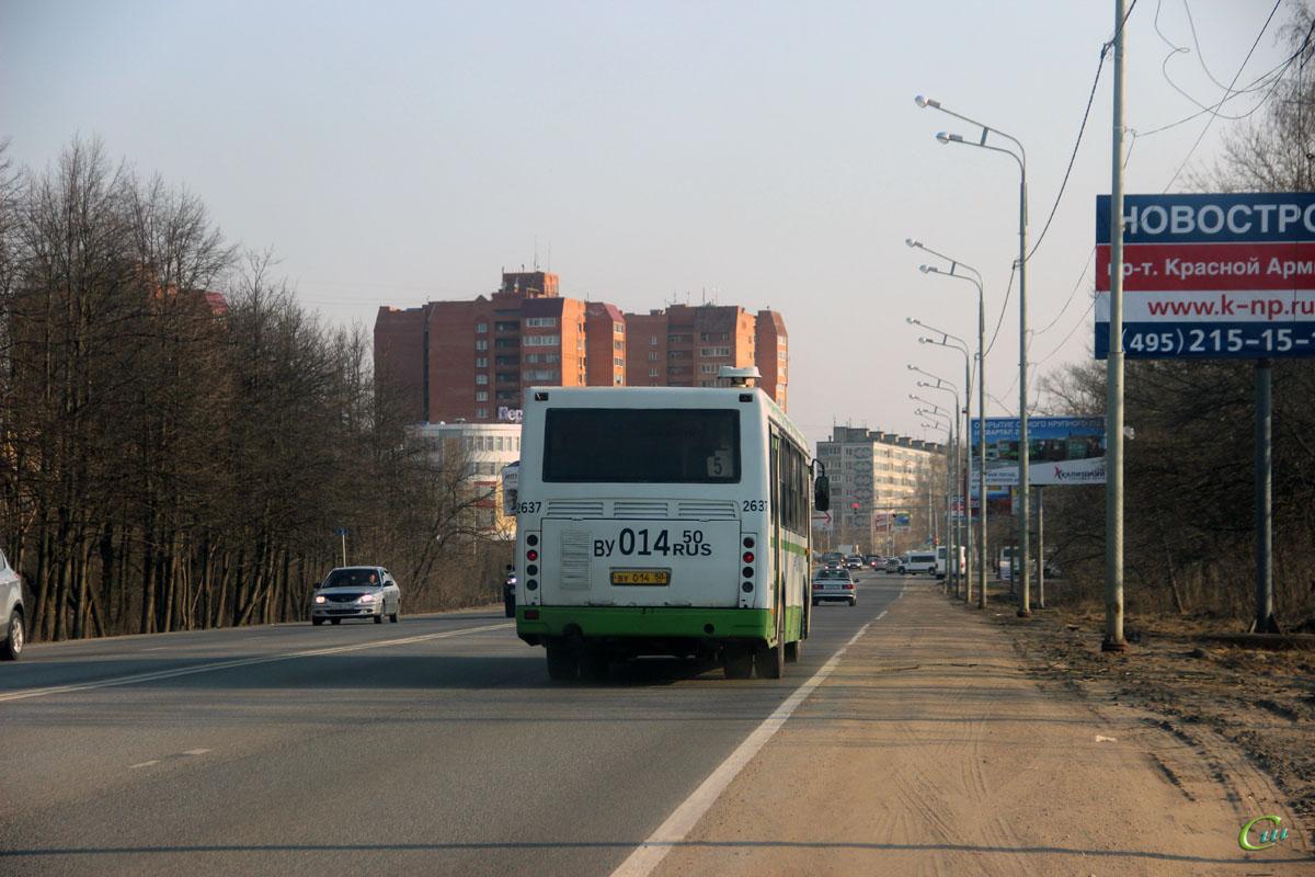 Сергиев Посад. ЛиАЗ-5256.25-11 ву014