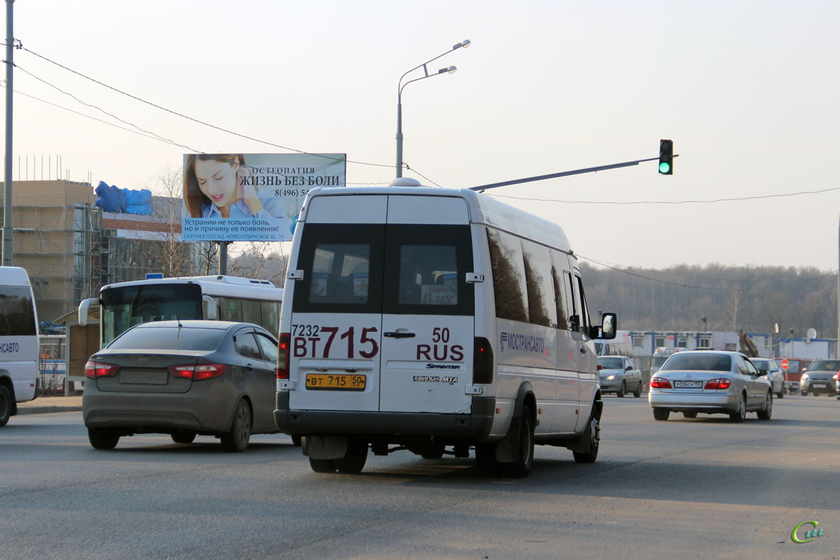 Сергиев Посад. Самотлор-НН-323760 (Mercedes-Benz Sprinter) вт715
