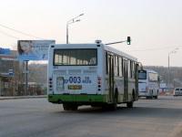 Сергиев Посад. ЛиАЗ-5256.25 ву003
