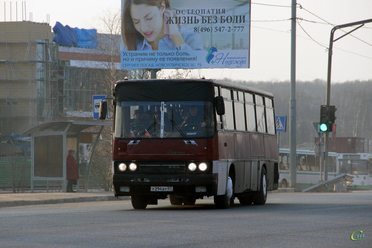 Сергиев Посад. Ikarus 256.54 у294ву