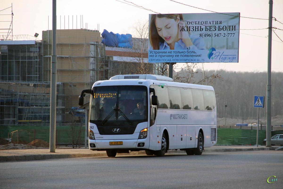 Сергиев Посад. Hyundai Universe Space Luxury ес243