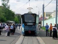 Москва. 71-619А (КТМ-19А) №4322