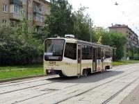 Москва. 71-619А (КТМ-19А) №5313