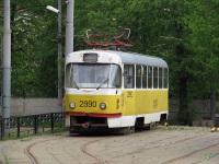 Москва. Tatra T3SU №2990