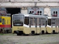 Москва. 71-619К (КТМ-19К) №2061, 71-619К (КТМ-19К) №2033, ВТК-01 №0215