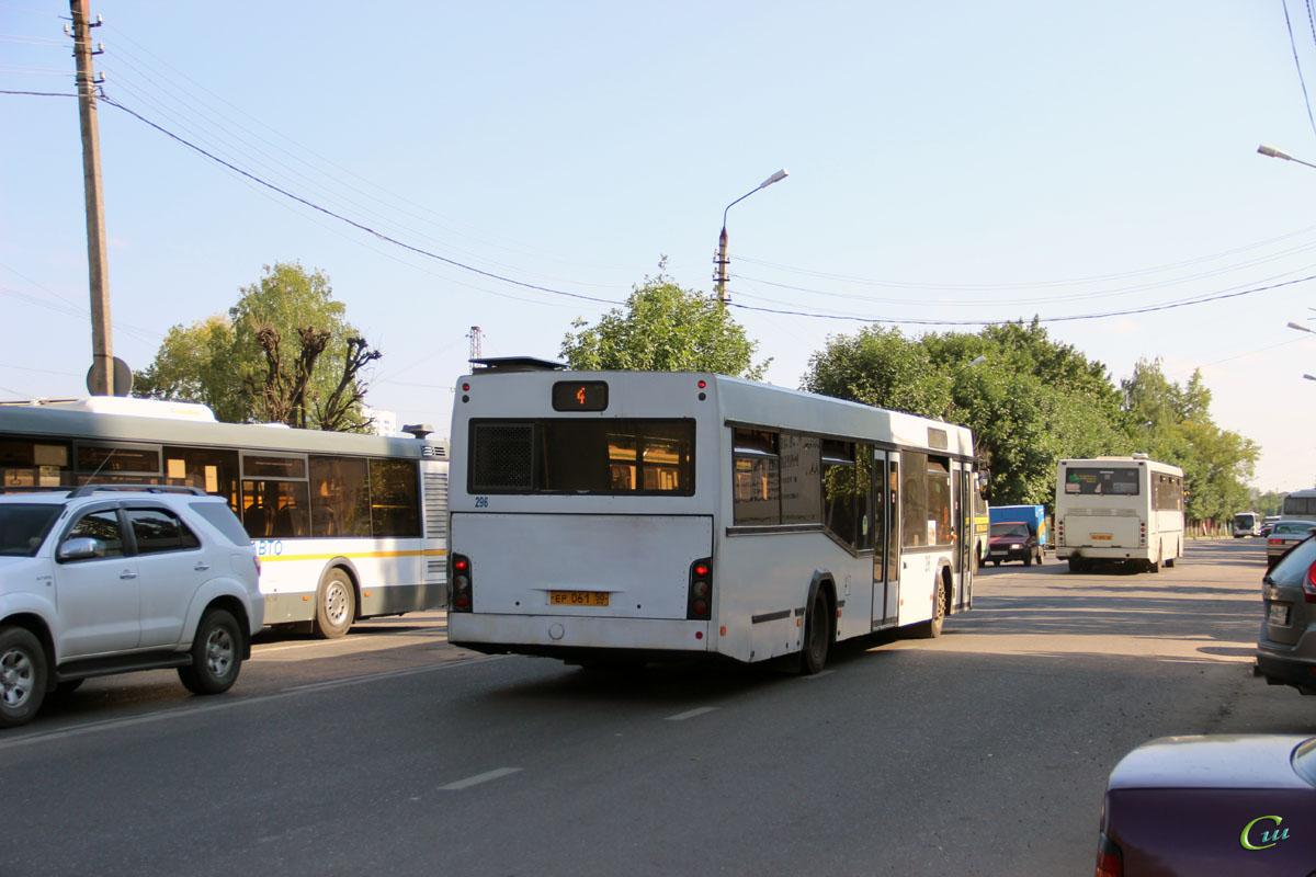 Серпухов. МАЗ-103.565 ер061