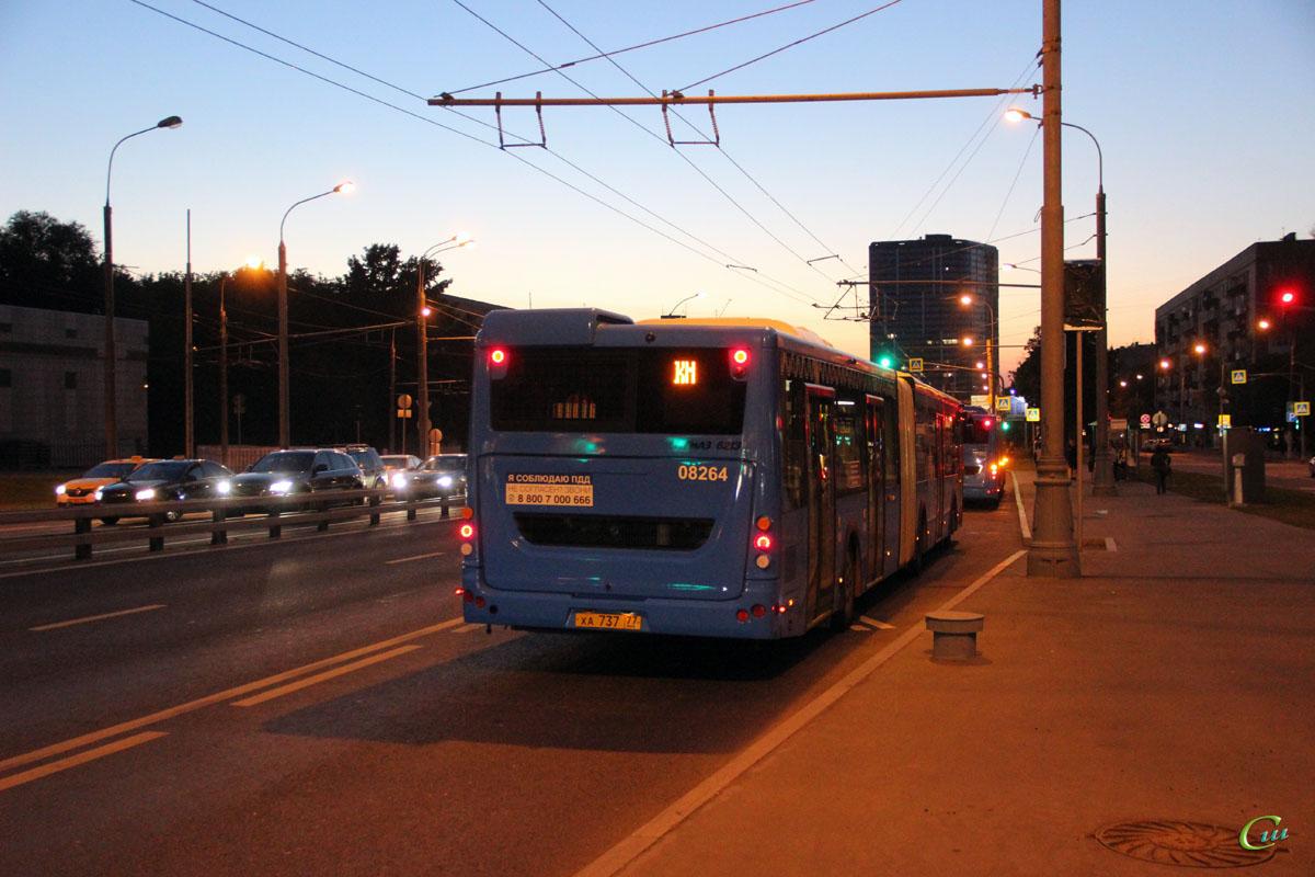Москва. ЛиАЗ-6213.65 ха737