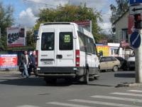Смоленск. Iveco Daily у700мо