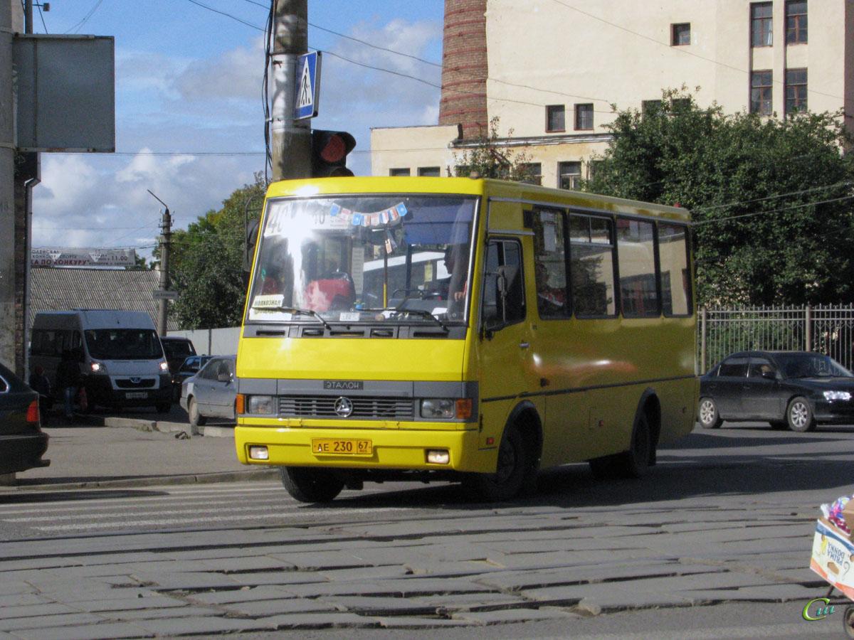 Смоленск. БАЗ-А079.32 ае230