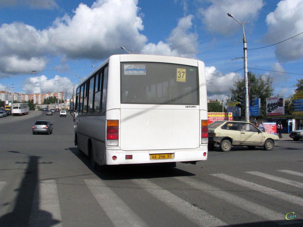 Смоленск. ПАЗ-320402-03 ае246
