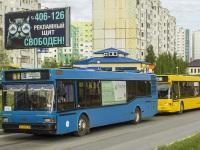 Нижневартовск. МАЗ-103.075 ас077