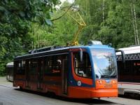 Москва. 71-623-02 (КТМ-23) №2649