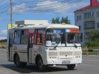 Курган. ПАЗ-32054 о980сн
