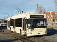 Томск. АКСМ-321 №427