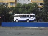 Омск. ПАЗ-672С ах314