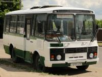 Подольск (Россия). ПАЗ-3205-110 с645ее