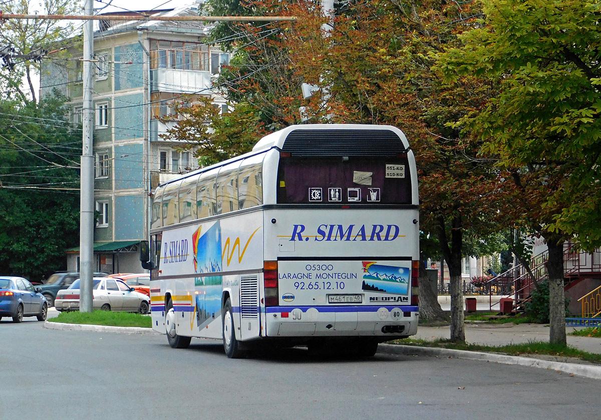 Калуга. Neoplan N116 Cityliner м461ев