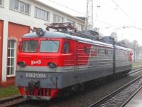 ВЛ10у-084