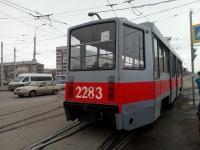 Магнитогорск. 71-608КМ (КТМ-8М) №2283