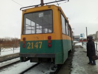 Магнитогорск. 71-605 (КТМ-5) №2147