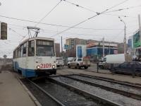 Магнитогорск. 71-605 (КТМ-5) №2109