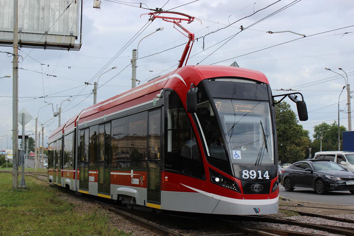 Санкт-Петербург. 71-931М №8914