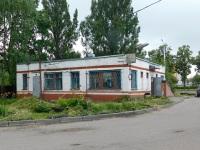 Калуга. Здание диспетчерской маршрута № 18