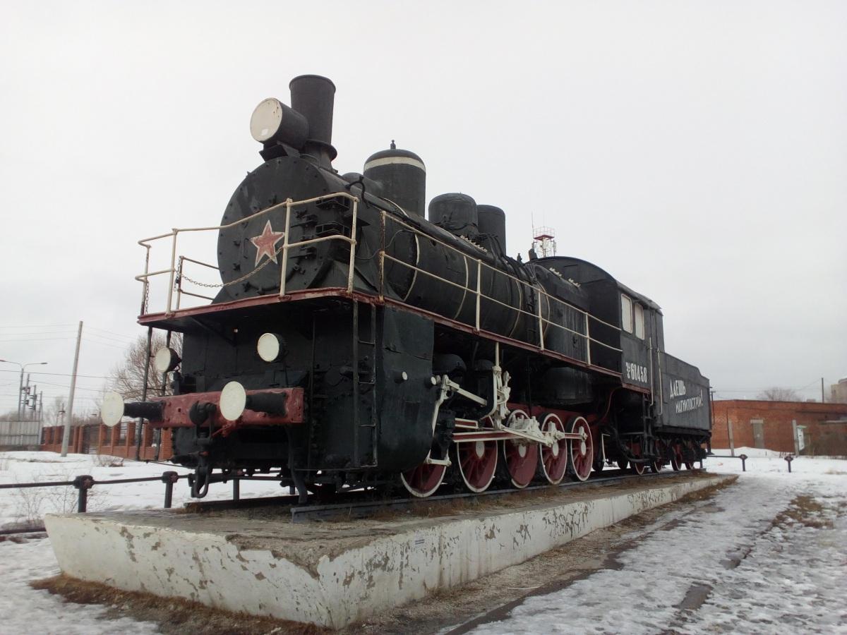 Магнитогорск. Эу-684-58
