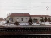Магнитогорск. Станция Буранная