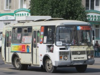 Курган. ПАЗ-32054 к028мк