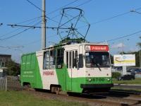 Санкт-Петербург. ЛМ-68М №8700