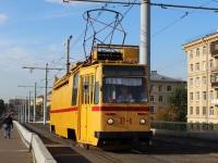 Санкт-Петербург. ЛМ-68М №В-1