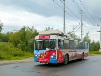Мурманск. ЗиУ-682 КР Иваново №145